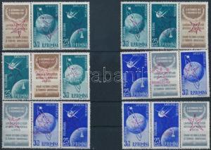 Romania stamp Brussels World Fair each version, greens WS200086