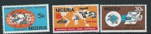 NIGERIA SG325/7 1974 U.P.U. MNH
