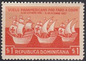 Dominican Republic, Sc C31, MNH, 1937, Columbus Ships