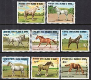 Comoro Islands 579-586 Horses MNH VF