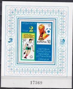 Bulgaria #2963a   MNH  CV $6.50 (A18467L)