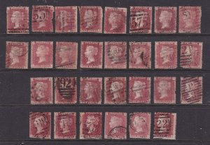 Great Britain some QV 1d reds plates 171 to 199