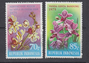 J29343, 1975 indonesia hv,s of set used #945-6 flowers
