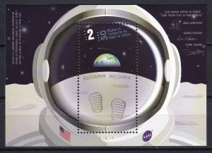 Bulgaria 2019 Space, Apollo 11 50th Anniversary Moon Landing MNH Block