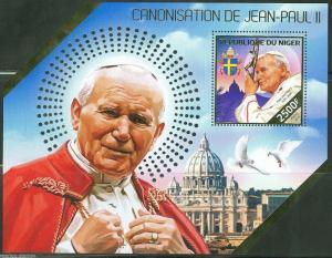 NIGER 2014 CANONIZATION OF POPE JOHN PAUL II SOUVENIR SHEET MINT NH