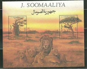 Somalia MNH S/S Lions Wild Animals At Dusk 1994