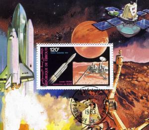 SPACE Mars Exploration SATELLITE s/s Perforated Fine Used