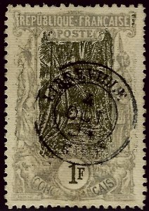 French Congo 1F SC#47 Used VF hr SCV$25.00...Tough to Find!!