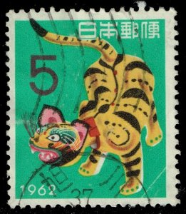 Japan #740 New Year - Year of the Tiger; Used
