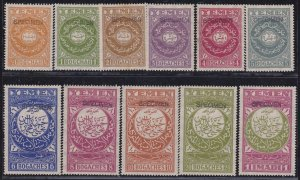 1931 Yemen (Kingdom And Imamate) - Sg 10s/20s Set Of 11 Overprinted Specimen