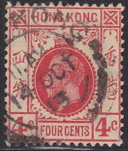 Hong Kong, King George V, Sc. 111, used