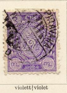 Travancore 1908-11 Early Issue Fine Used 3ch. 322470
