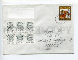 413085 ESTONIA to RUSSIA 1999 year real posted COVER