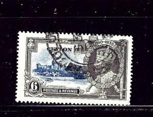 Ceylon 260 Used 1935 KGV Silver Jubilee       (RR)