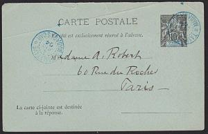 MADAGASCAR 1904 10c postcard commercially used TAMATAVE cds in blue........7376
