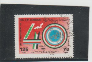 Jordan  Scott#  1249  Used  (1985 UN)