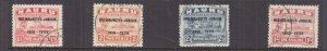 NAURU, 1935 Silver Jubilee set of 4, used.