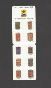 MOROCCO:Sc. 1064 / **CARPETS OF MOROCCO**/ Self-Stick Booklet of 10 / All MNH