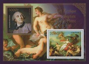 Erotic Art Paintings Jean Baptiste Marie Pierre Souvenir Sheet of 2 Stamps MNH