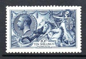 GB KGV SG402 1913 10/- Indigo Blue Waterlow Seahorse Fine Mint Hinged £1,200