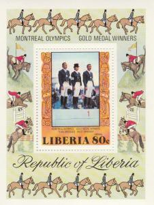 Liberia #C217  MNH  CV $3.00 (S10013)