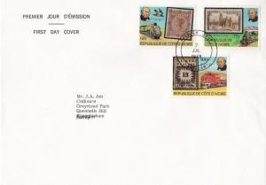 Ivory Coast 1979 ROWLAND HILL'S DEATH  100th ANNIVERSARY FDC VGC