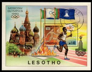 Lesotho - Cancelled Souvenir Sheet Scott #296 (Olympics: Runner with Torch)