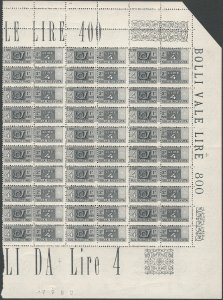 Italy 1946-47 Parcel Post Scarce 4 Lire Grey-Black, Part Sheet of 30 MNH Pairs