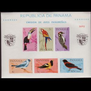 PANAMA 1965 - Scott# C338a S/S Birds Imperf. NH