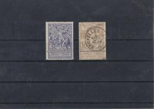 Belgium 1897 Stamps Ref: R5600