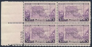 MALACK 783 F/VF or better OG NH, plate block of 4, O..MORE.. pbs0061
