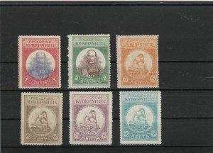 crete revolutionary government 1905 stamps ref r9506