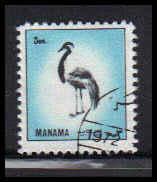 Bahrain Used Fine D36935