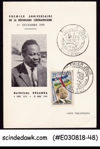 CENTRAL AFRICA - 1959 1st ANNIVERSARY OF REPUBLIC FD CARD