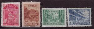 Rep of China SC#741-744 1947 Confucius Mint NGAI