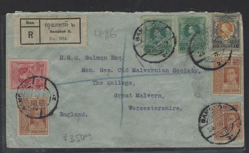 THAILAND (P0901B)  1924  RAMA 16 STAMP REG COVER TO ENGLAND.   WOW!!!