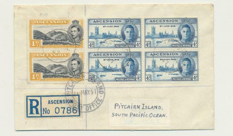 ASCENSION TO PITCAIRN IS 1947 REG COVER, NY TRANSIT 1951 ARRIVAL CDS, 2sh RATED
