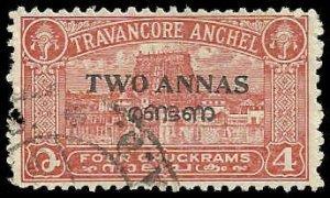 India - Travancore - Cochin - #5 - Used - SCV-0.70