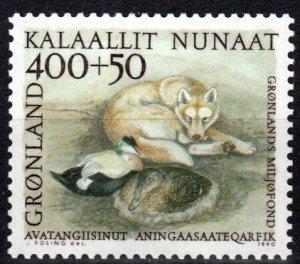 Greenland #B14 MNH CV $3.75 (X1267)