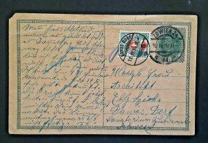 1918 Vienna Austria To Davos Station Switzerland Postcard Cover