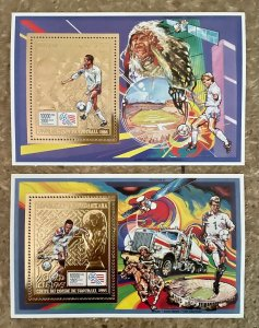Stamps Gold Deluxe Bloc + S/S Football Worldcup USA 94 Madagascar Perf.