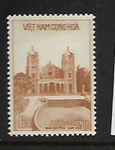 VIET NAM 107 MINT HINGED CATHEDRAL OF HUE, HIGH VALUE OF THE SET