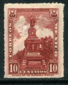 MEXICO 655, 10cents Cuauhtemoc MONUMENT Unwmk UNUSED F-VF