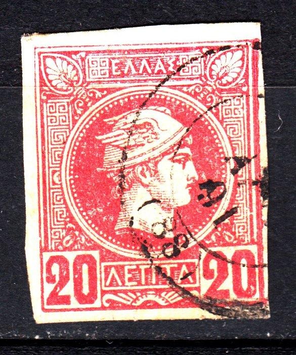 Greece 94a used