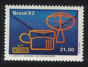 Brazil 15th Anniversary of Ministry of Communications SG#1954