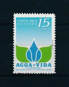 [104416] Costa Rica 1996 Canalisation  MNH