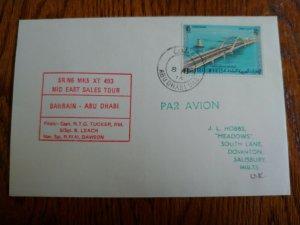 ABU DHABI 1974 ONLY 10 KNOWN HOVERCRAFT FLIGHTCOVER ABU DHABI -BAHRAIN