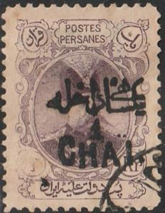 Persian/Iran stamp, Scott# 408, used, surcharged in black,1KR violet, M408