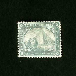 Egypt Stamps # 41 VF OG H Catalog Value $25.00