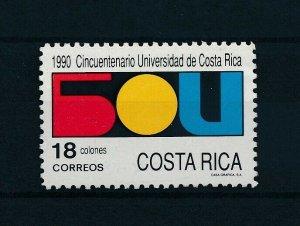 [104402] Costa Rica 1990 University  MNH